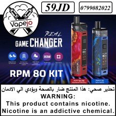 SMOK RPM80 KIT | BUILT IN BATTERY