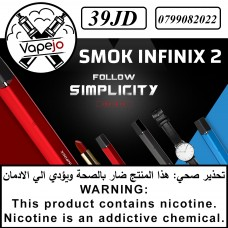 Smok Infinix 2 Kit